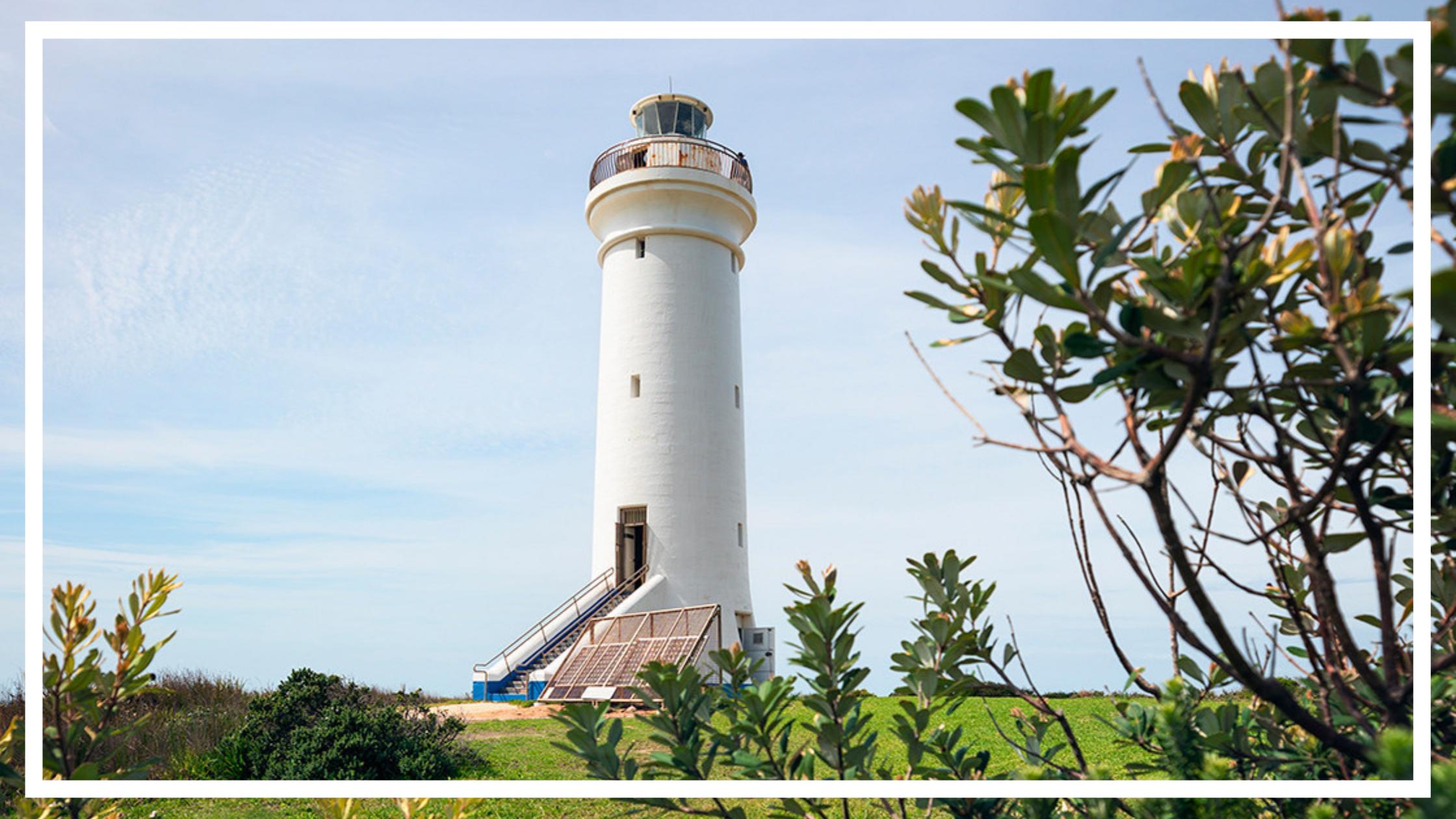 Port Stephens Lighthouse, Fingal Island, Port Stephens by Destination NSW